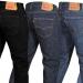 Оригинал или подделка: подробный гайд, который сделает вас знатоками джинсов Levi's